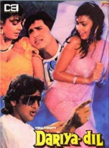 Dariya Dil (1988) (Hindi Film / Bollywood Movie / Indian Cinema DVD)