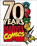 Licenses Products Marvel Comics Retro 70 Years Sticker by C&D Visionary Inc.