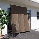 タカショー 洋風タテス モカ 180×240cm