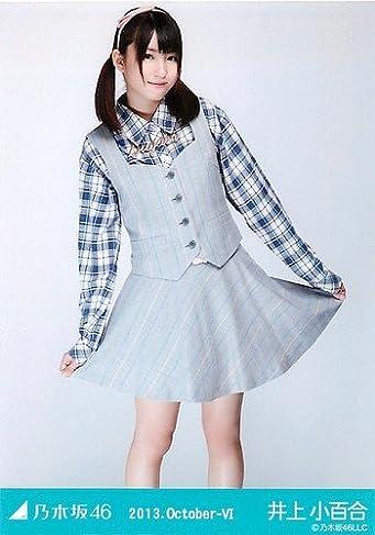 乃木坂46 公式生写真 WebShop 限定 2013.October-VI 10月 ランダム チェックシャツ 【井上小百合】