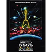 Interstella 5555 [DVD]