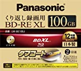 Panasonic Blu-ray BD-RE XL Rewritable BDXL Disk 100 GB 2x Speed Triple Layer ...