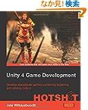 Unity 4 Game Development Hotshot