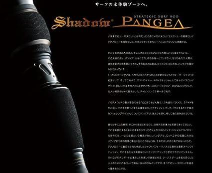 メガバス (Megabass) シャドウ パンゲア (Shadow PANGEA) SP-100MH