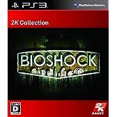 BIOSHOCK (バイオショック) (廉価版) - PS3