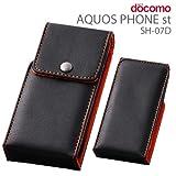 レイ・アウト docomo AQUOS PHONE st SH-07D用 フラップタイプ・レザージャケット/ブラックRT-SH07DLC1/B