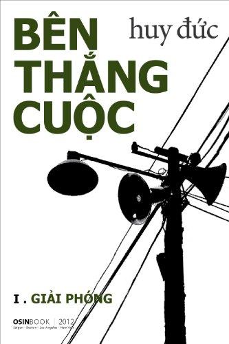 Bên Thang Cuoc (Gi?i phóng)