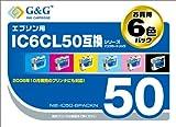 G&G EPSON IC6CL50互換6個パック(ブラック・イエロー・マゼンダ・シアン・ライトマゼンダ・ライトシアン) NIE-IC50-6PACKN