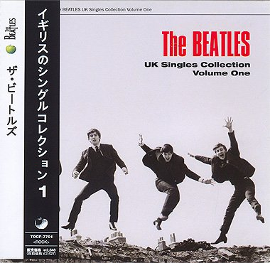 Beatles - Singles Collection (Japan) CD 2 - Zortam Music