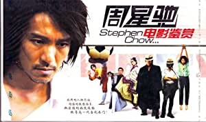 Stephen Chow Collection Movie DVD Set Box - 48 Movies Collection plus 2 OST CDs w/ English Subtitles