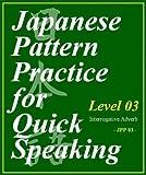 Japanese Pattern Practice for Quick Speaking. (Level 03) - Interrogative Adverb - TKP 0262 (JPP 03) -