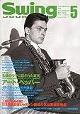 Swing Journal (スイングジャーナル) 2009年 05月号 [雑誌]