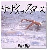 NUDE MAN(リマスタリング盤)