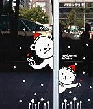 貼ってはがせるウォールステッカー クリスマス 赤い帽子 の ベア & キャット (白×赤, S)