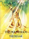 Tirumantiram: A Tamil Scriptural Classic