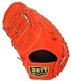 ZETT(ゼット) ソフトグラブ パルモア 捕手・一塁手用 左投用 ディープオレンジ BSCB52512