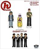 月刊hands(ハンズ)2008年07月号[雑誌]