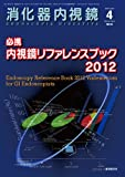 (April 2012 issue of increased mirror gastrointestinal endoscopy) [companion] endoscope reference book 2012 84th volume 24, No  4, enlarged issue Gastrointestinal Endoscopy (2012) ISBN: 4885634350 [Japanese Import]