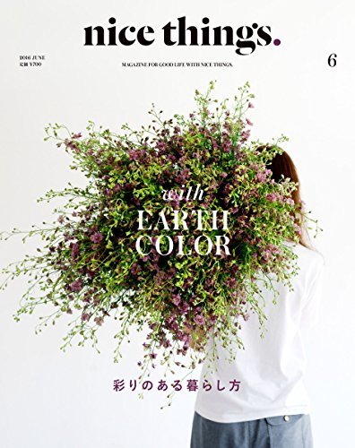 nice things.(ナイスシングス) 2016年 06 月号 [雑誌] (with EARTH COLOR)