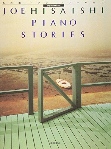 zen-on-hisaishi-j-piano-stories-piano-partition-variete-pop-rock-musique-film-comedie-musical