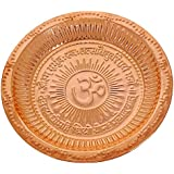 Copper Pooja Thali With Gayatri Mantra Neelkanth Rudraksha