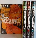 報道ギャング Absurd! コミック 1-4巻セット (プレイコミックシリーズ)