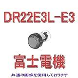 富士電機 DR22E3L-E3R 丸フレーム突形 (標準) 表示灯 (LED) AC/DC24V (赤) NN