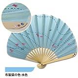 女性用 シェル型布扇子 金魚 水 70型17間 AW-SEL-4