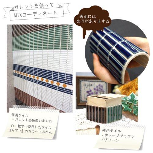 シール式モザイクタイルシート デコレ [ガレット/1枚販売]/ブルー/1枚サイズ:15cm×15cm/Z3K