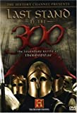 History Channel: Last Stand of the 300 [DVD] [Import]