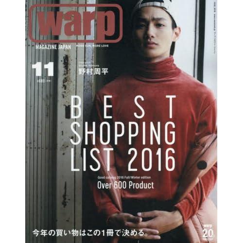 warp MAGAZINE JAPAN 2016年 11月号