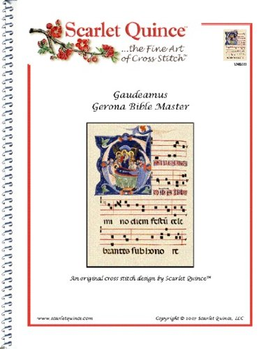 Gaudeamus - Unknown (Gerona Bible Master): Counted Cross Stitch Chart (Regular size symbols)