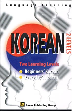Language Learning: Beginners & Everyday Korean - 2 Learning Levels (PC)