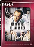 Cover art for  12 Angry Men (Decades Collection)