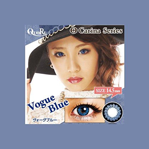 ±0.00 1ヶ月カラコン QuoReクオーレ カリーナシリーズ14.5mm ヴォーグブルー 1箱2枚入 ぐらっちぇオリジナルセット