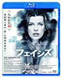 フェイシズ [Blu-ray]