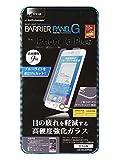 ラスタバナナ iPhone6 Plus ブルーライトカットガラスパネル GE563IP6B