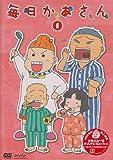 毎日かあさん1 [DVD]