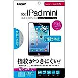 iPad mini 3 / mini 2 / mini 用 液晶保護フィルム 指紋防止 気泡レス加工 TBF-IPM13FLS ランキングお取り寄せ