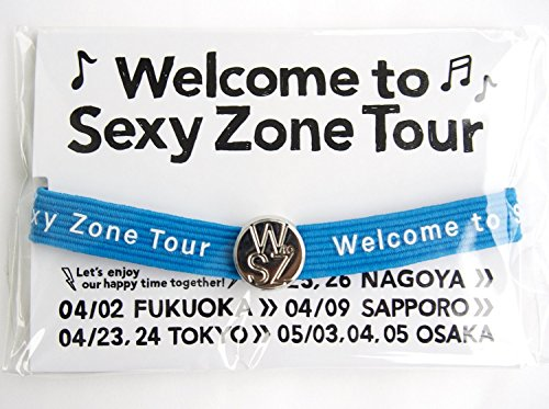Sexy Zone 公式グッズ 春魂 Welcome to Sexy Zone Tour 2016 会場限定 ヘアゴム 大阪 青 中島健人をAmazonでチェック