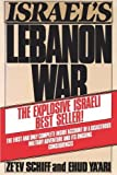 img - for Israel's Lebanon War by Ze'ev Schiff, Ehud Ya'ari (1985) Paperback book / textbook / text book