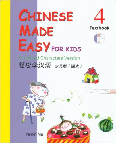 Chinese Made Easy For Kids Textbook 4 (Simplified Version) (English and Chinese Edition) (Iv Made Easy compare prices)