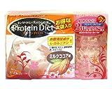 【数量限定】パーフェクトプラスプロテインダイエット ミルクココアシェーカー付企画