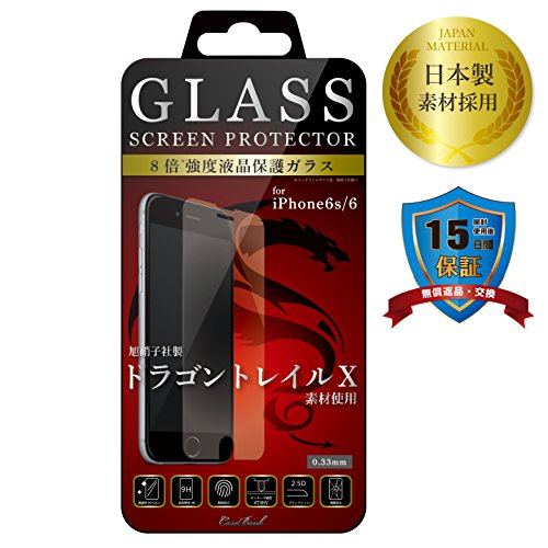 [CASEBANK] iPhone6s/ iPhone6 用 液晶保護ガラスフィルム Dragontrail X アイフォン 透明クリア 保護フィルム 強化ガラス 指紋防止 高透明 飛散防止