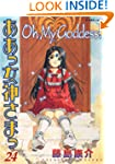 Oh My Goddess! Volume 24