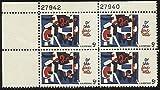 No. 1259, U. S. Postage Stamp Plate Block 1964 5c Fine Arts