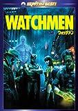 ウォッチメン スペシャル・エディション [DVD](映画)