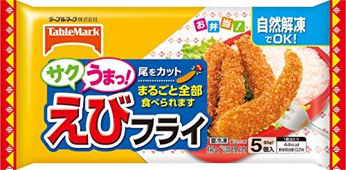 【12パック】 冷凍食品 弁当 お弁当!サクうまっ!えびフライ 5尾 テーブルマーク