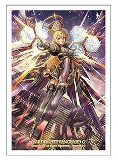 ブシロードスリーブコレクション ミニ Vol.248 カードファイト!! ヴァンガードG 『聖霊熾天使 アルティエル』