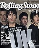 Rolling Stone (ローリング・ストーン) 日本版 2008年 11月号 [雑誌]